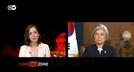 정부 두 달여 만에 고위급 인사 대면 외교 재개
