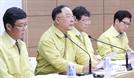 """""""복지고용에 200조 달라""""… 내년 예산 요구액 550조 육박"""