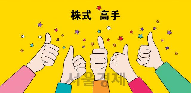 [주식 초고수는 지금]'셀트리온 3형제' 매수 경쟁... 에코프로비엠·셀트리온제약은 '팔자'