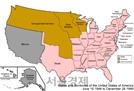 [오늘의 경제소사] 1846년 美-英 오리건 조약