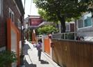 서울형 도시재생 5년… 되살아난 골목공동체