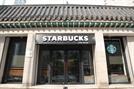 '굿즈대란' 스타벅스, 이번엔 '환구단 프로젝트'
