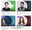 """""""고용불안·주52시간·코로나""""…성인 온라인교육 시장 꿈틀"""