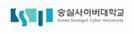 숭실사이버대, 사이버대 유일 졸업생까지 '평생 무료수강'