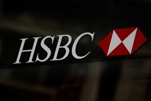 코로나·홍콩 이중고 겪는 HSBC, 3만 5,000명 감원