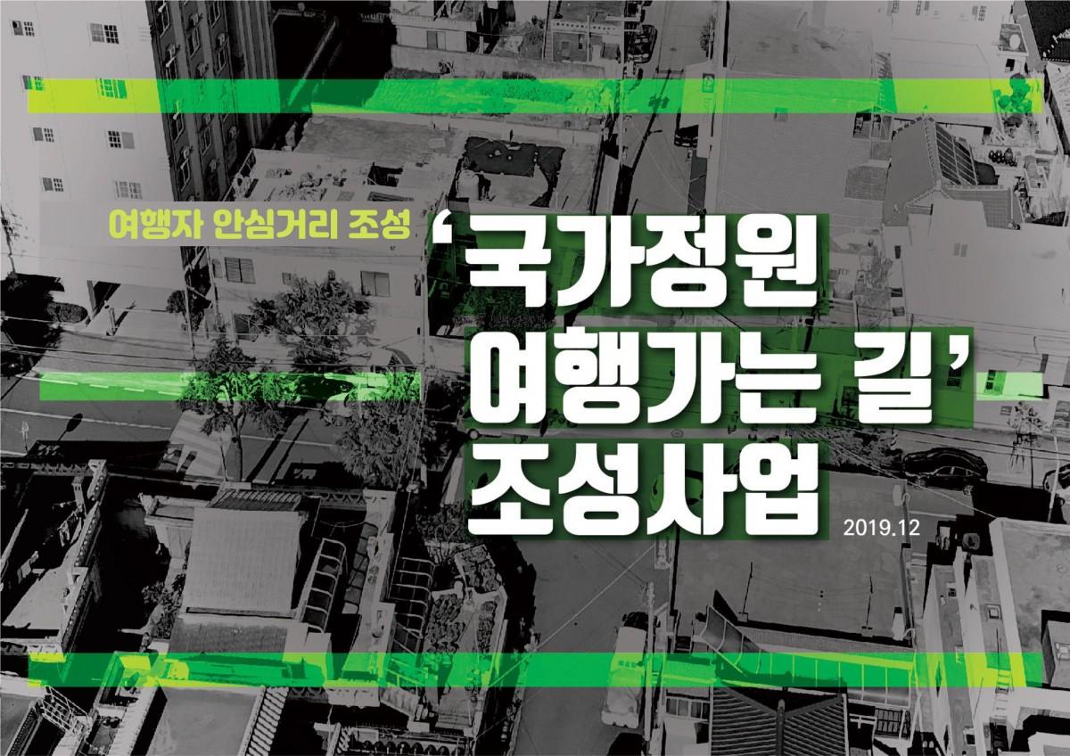 [디센터 인터뷰]배순철 다해브러 대표 '취·창업의 꿈 순천에서 펼칠 수 있다'