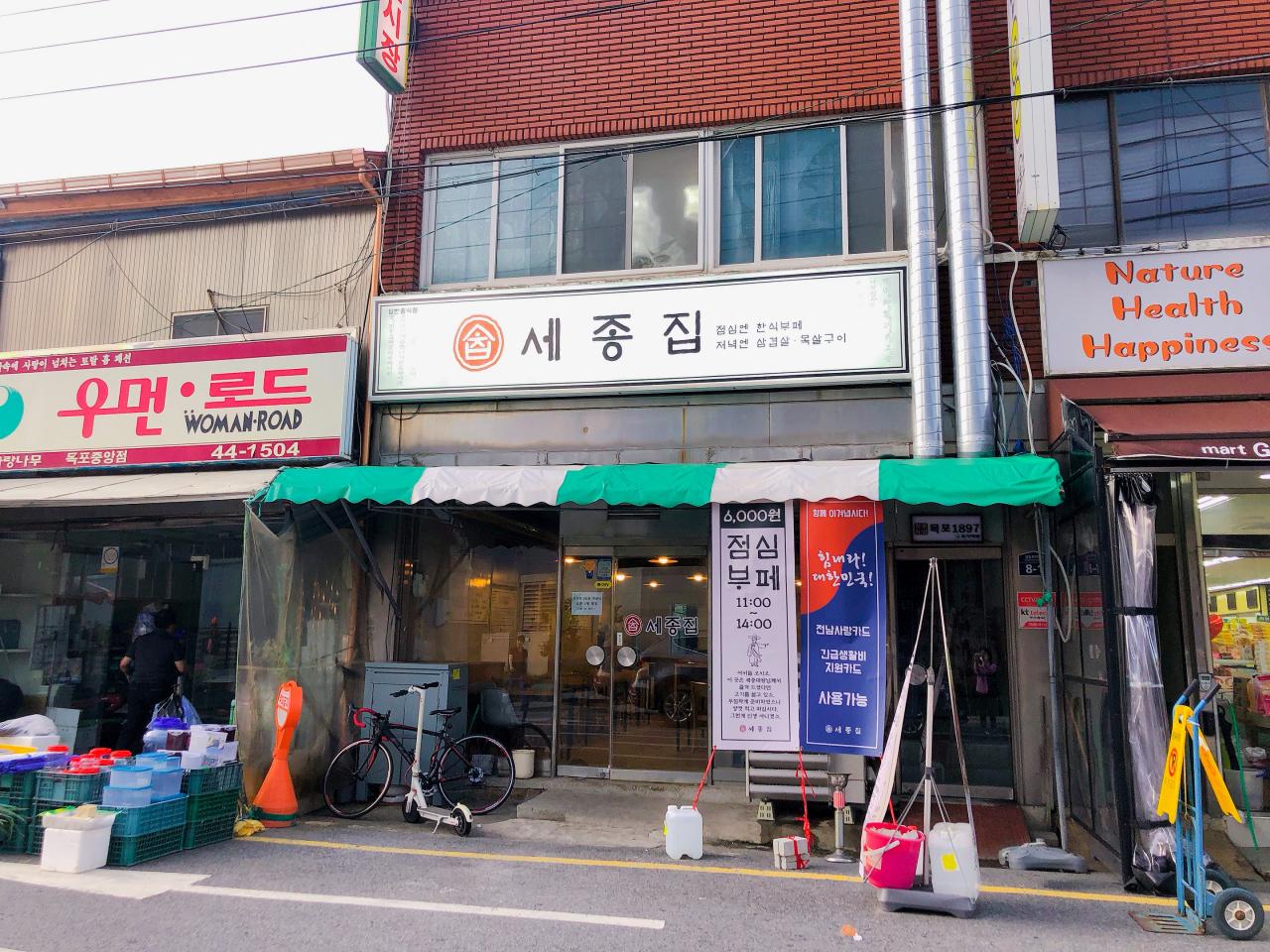 """""""목포에 밀레니얼을 위한 마을을 만들다"""" 홍동우 '괜찮아마을' 대표"""