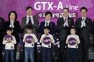 [집슐랭] GTX 교통비 수십만원... 그래도 신도시에 사시겠습니까?