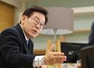 기획부동산 칼빼든 이재명…'여의도 70배 면적' 쪼개팔기 원천봉쇄