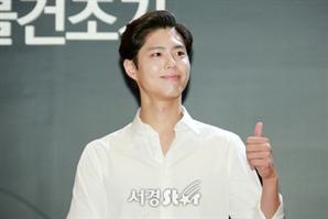 """박보검, 해군 문화 홍보병 합격했다…""""8월 31일 입대"""""""