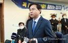 21대 국회 사무총장에 김영춘 전 의원