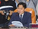"""민주당 """"공수처, 법정 시한인 7월15일에 출범 어렵다"""""""