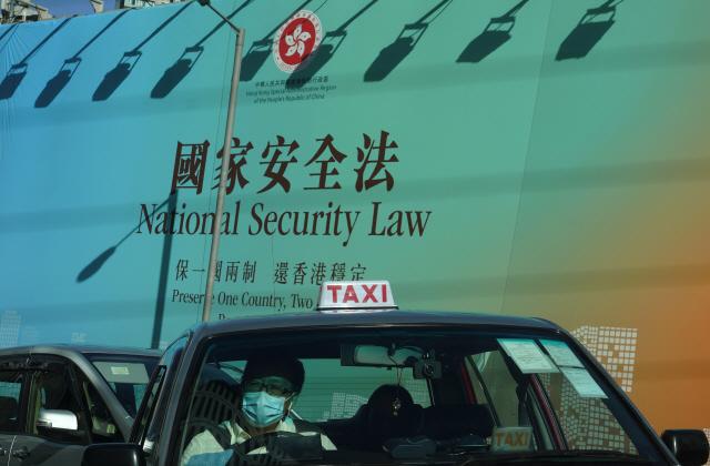 """[속보] """"중국 전인대, 홍콩보안법 통과"""""""