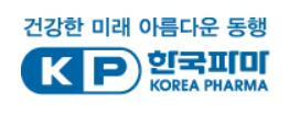 [시그널] 한국파마 다음달 수요예측…최대 276억원 공모