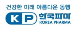 한국파마 다음달 수요예측…최대 276억원 공모