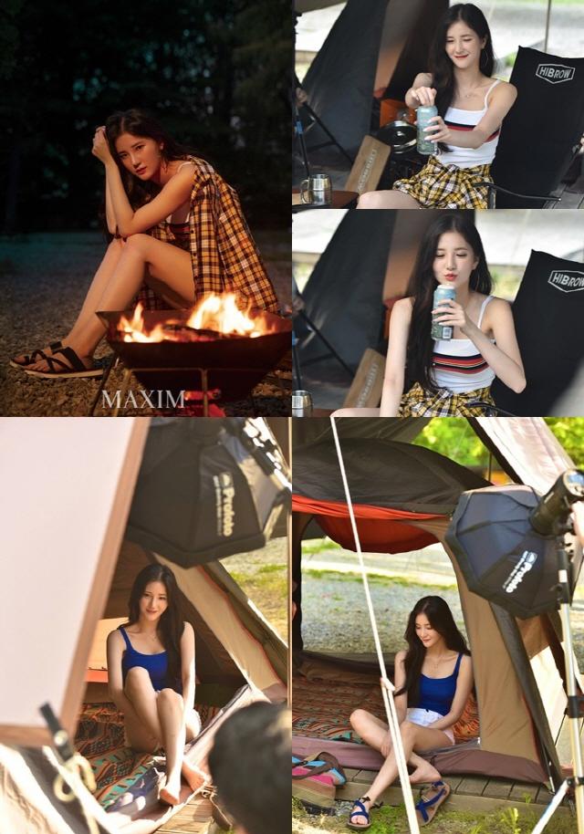 '섹시한 여자친구와 떠난 캠핑…' 치어리더 김해리 '맥심' 화보 공개