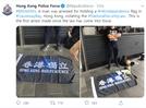 [속보] '홍콩 독립' 현수막 든 남성, 홍콩보안법 위반 혐의 첫 체포
