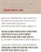 """분양가 둘러싼 내홍에…둔촌주공 조합장 """"오는 9일 사퇴할 것"""""""