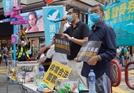 """대만의 친중 성향 야당도 중국 비판 """"中, 홍콩 민주제도를 존중해야"""""""