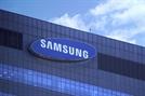삼성전자, 신기술 분야 인재 채용 확대한다