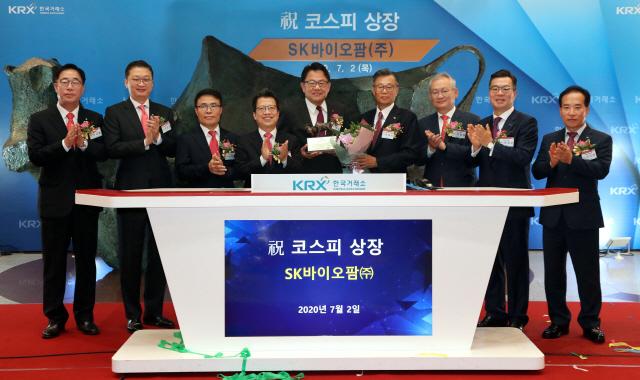 SK바이오팜 직원들 '9억 돈방석'...상장 첫날 급등에  우리사주도 대박