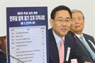 민주당, '지역구 예산 끼워넣기' 논란에 전면 철회