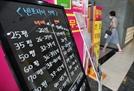 '집값 新新新'…현금부자만 돈 버는 부동산 정책의 비극