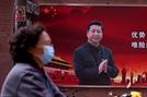 고민 커진 트럼프…미 상원도 홍콩자치 훼손 中제재법 통과