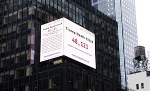 맨해튼 아파트값 18% '폭삭'…10년만에 최대폭 하락