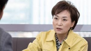 """김현미 """"항공사 M&A, 수용 가능한 대안 내놓고 책임있는 자세 보여달라"""""""