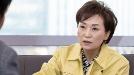"""김현미, 정몽규 HDC현산 회장에 """"수용 가능한 대안 제시"""" 요구"""