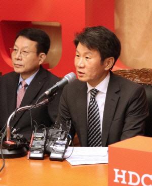 김현미, 정몽규 HDC현산 회장에 '수용 가능한 대안 제시' 요구