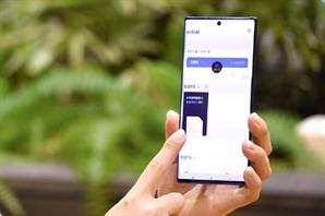 SK텔레콤, 블록체인 기반 '휴대폰 보험 신청' 서비스 제공한다