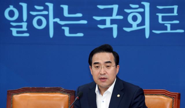 與 '추경 2,042억 삭감' 野 '총체적 부실'
