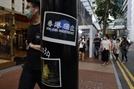 홍콩보안법 보복 對中제재…트럼프 최종 서명만 남았다