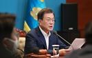 ILO 핵심협약 비준안 국무회의 통과...증폭되는 '선비준 공포'