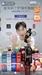 NHN,'언택트 마케팅'으로 중국서 역대 최고 거래액 달성