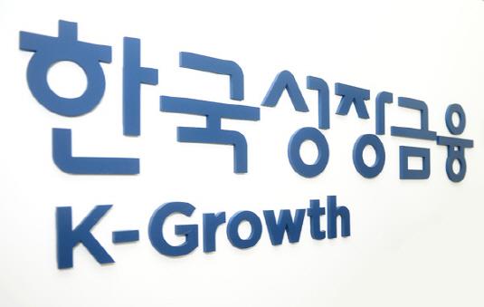 [시그널] 구조혁신'팀'→실, 성장금융 '구조조정' 힘 더 싣는다