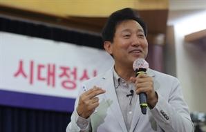 """오세훈, 부동산 실정 겨냥 """"김현미와 통화하고 싶다"""""""