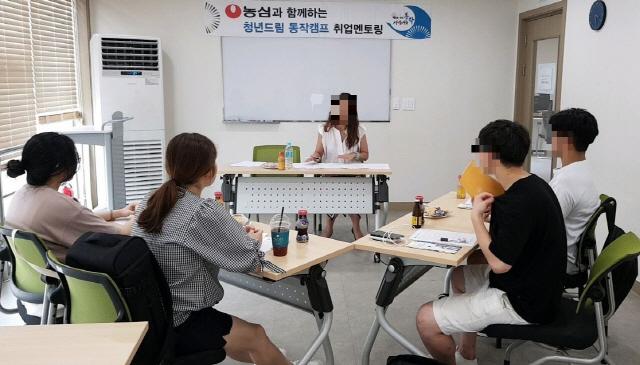 서울 동작구, 농심과 '청년드림 동작캠프' 운영