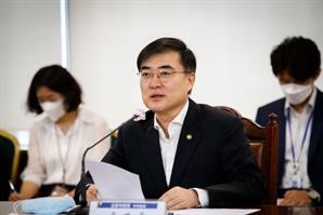 """손병두 """"추경으로 70조 정책금융 여력...산은 BIS 비율 13%로 ↑"""""""