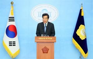 """이낙연 '경제입법' 화두로 당권도전...""""신산업 규제완화 근거 만들겠다"""""""
