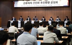 """""""역차별 주식형펀드 기본공제 적용해야"""""""