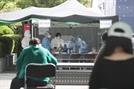 [속보] 코로나19 신규 확진자 63명...지역 발생 30명