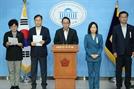 통합당, 10일 법사위 개최 윤석열 출석 요구
