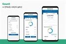 파운트, 메트라이프와 협력해 'AI 변액보험 펀드관리 서비스' 출시