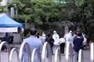 천주교 소모임 자체 중단…개신교 즉시 철회 집단 반발