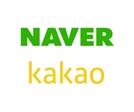 네이버VS카카오, 국내 플랫폼 1인자는 누구?