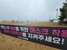 [속보]국내 코로나19 신규 확진 45명...지역발생 22명