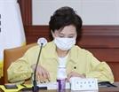 """[속보] 김현미 장관 """"재건축 규제 완화 안 한다"""""""